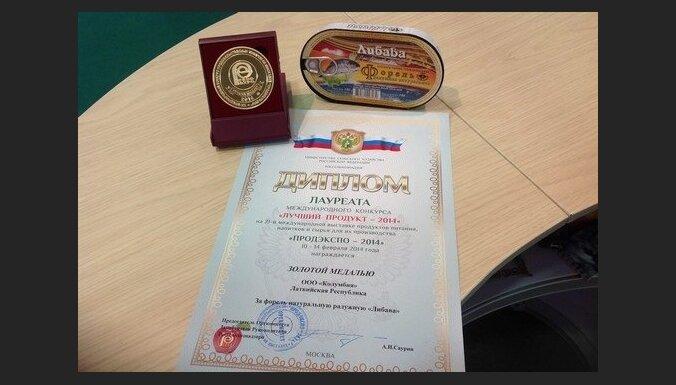 'Kolumbija Ltd' получила золотую медаль и диплом 'Лучший продукт 2014'