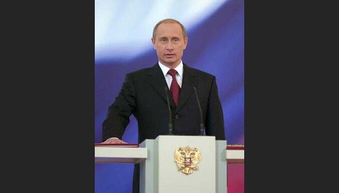 Владимир Путин: инагурация