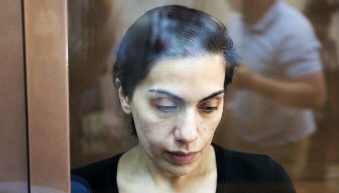 Карину Цуркан приговорили в России к 15 годам по делу о шпионаже