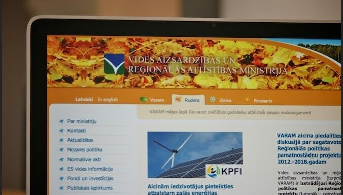 VARAM atļauj uzņemties papildu valsts budžeta saistības projektu īstenošanai