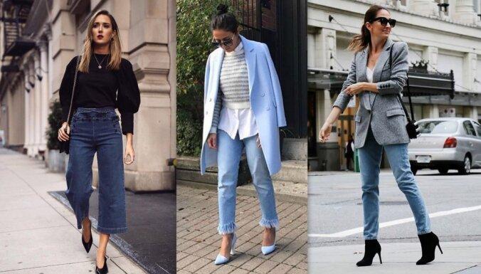 В джинсах на работу: как соблюсти дресс-код