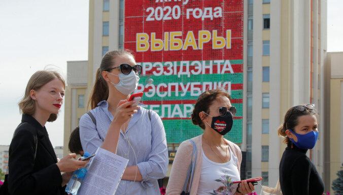 ЦИК Беларуси срочно вызвал всех кандидатов в президенты на встречу