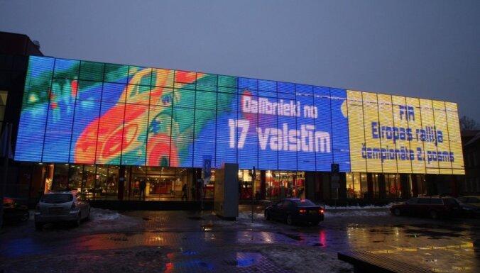 'Rally Liepāja' direktors: mēs panācām, lai Eiropas rallijā runā par Latviju!