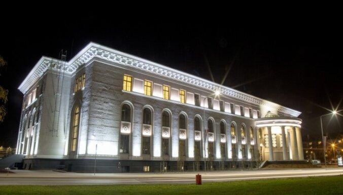 ФОТО: Дворец культуры ВЭФ открыт после реконструкции