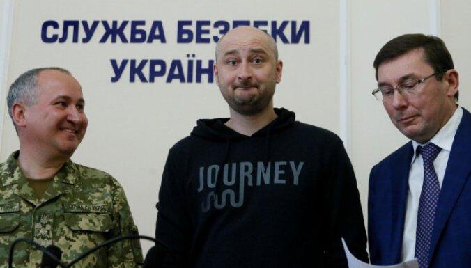 Убийство журналиста Аркадия Бабченко оказалось инсценировкой СБУ