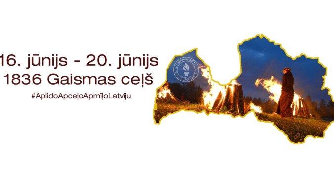 Pirms Līgo svētkiem notiks skrējiens apkārt Latvijai - 'Gaismas ceļš'
