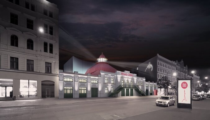 Rīgas cirku atjaunos Ulda Lukševica arhitektu birojs NRJA