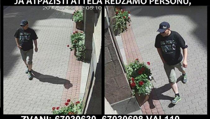 Полиция разыскивает похитителя велосипеда