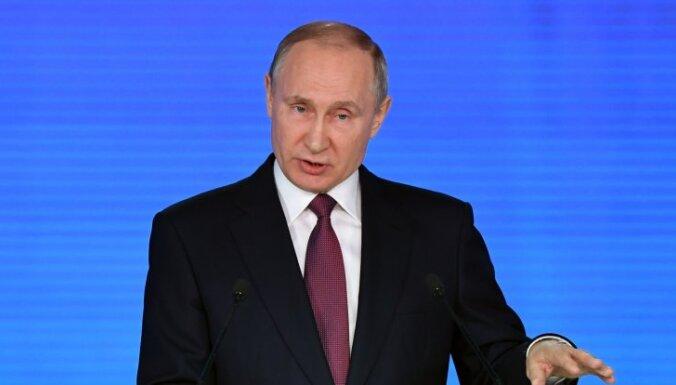 """Путин назвал удар по Сирии """"актом агрессии против суверенного государства"""""""