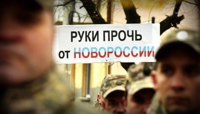 На Украине принят закон, признающий Россию агрессором