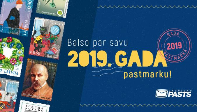 Izvēlies un nobalso par 2019. gada skaistāko pastmarku