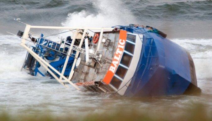 В Мексике спасены два рыбака, четыре дня дрейфовавшие в море на холодильнике