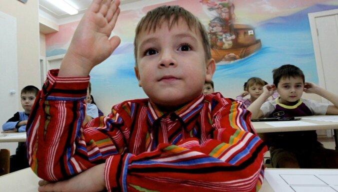 Будут учить общению и латышскому: что изменится в дошкольном образовании