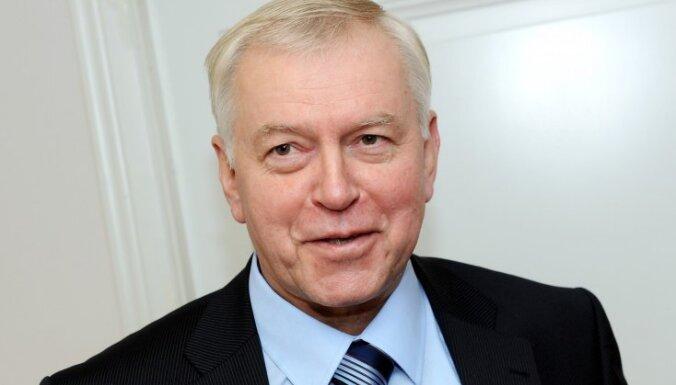 Страуюма официально предложила СЗК Министерство обороны