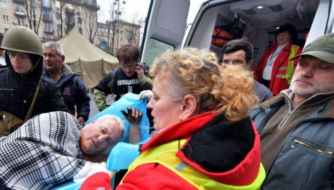 Красный крест собирает пожертвования для Украины