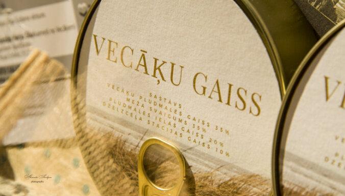 Праздник курорта Вецаки: музыка, чай, пони, шашлыки