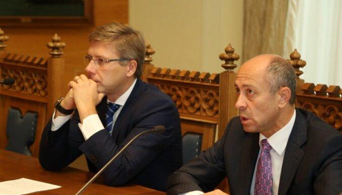 В Риге создан еще один пост вице-мэра: зарплата до 44 000 евро в год, обязанности неясны
