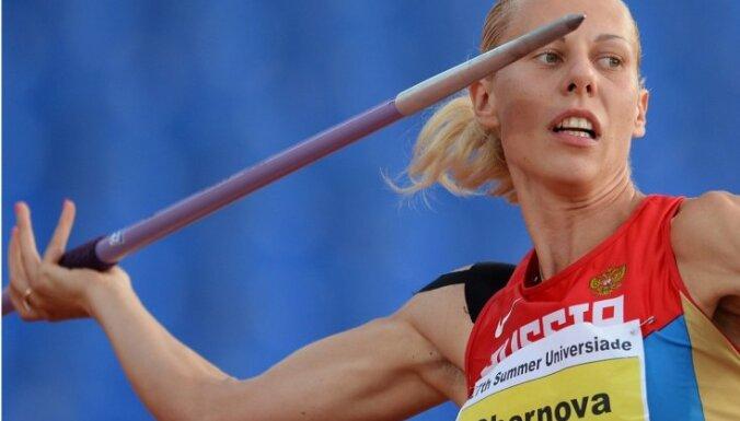 После дисквалификации россиянки латвийская семиборка станет чемпионкой Универсиады-2013