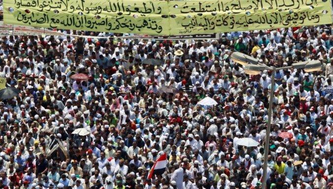 Ārkārtas stāvokli Ēģiptē atcels trešdien
