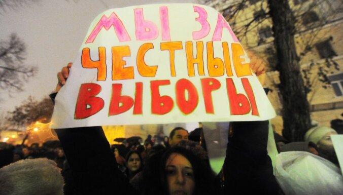 Блогеры: в Москву стянуты внутренние войска