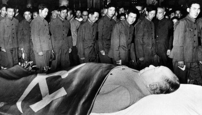 Мао помер