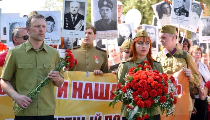 Publiskos pasākumos aizliedz izmantot bijušās PSRS un nacistiskās Vācijas formastērpus