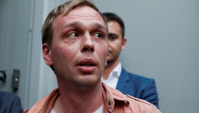 В Москве начался суд над полицейскими, подкинувшими наркотики Ивану Голунову