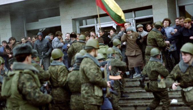 """Вильнюсский суд оштрафовал издателя на 2600 евро за """"одобрение агрессии против Литвы"""""""
