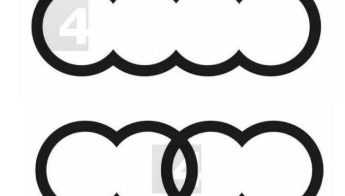 СМИ: Audi впервые в истории изменит логотип