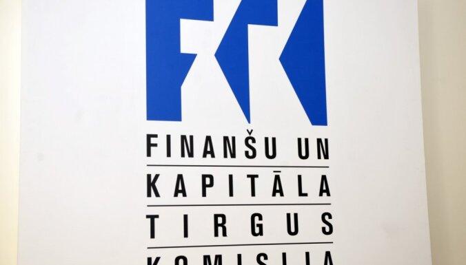 КРФК разрешила переход латвийского филиала Nordea Bank в собственность DNB Banka