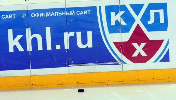 Бывший руководитель NHLPA предложит сокращение КХЛ или ротацию клубов