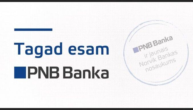 Банк Norvik banka меняет название