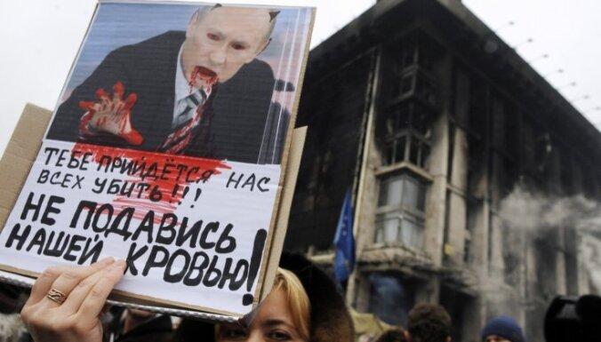 Вейонис: на Украине еще возможно дипломатическое решение