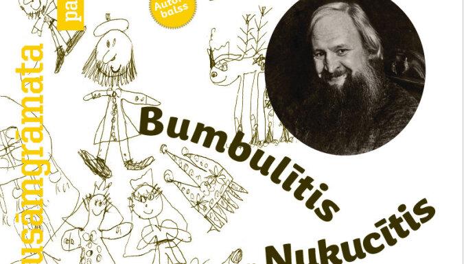'Bumbulītis un Ņukucītis' - iznākusi pasaku un dzejoļu klausāmgrāmata par rūķiem