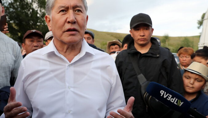 Бывший президент Киргизии сдался властям