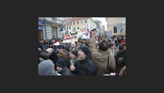 Митинг. Фото: Дэги Караев