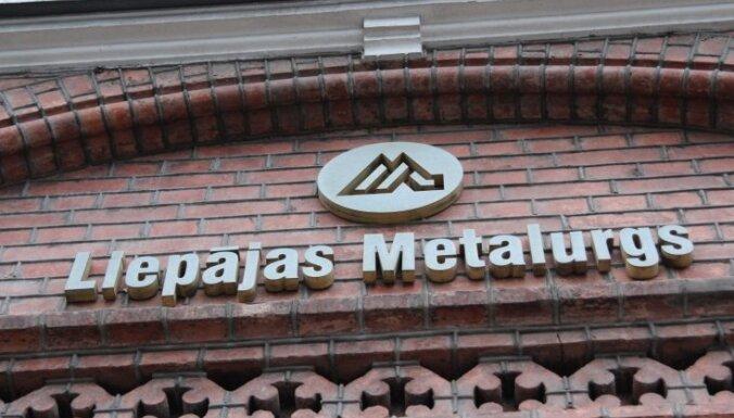 Неплатежеспособность KVV Liepājas metalurgs уже обошлась государству в 2 млн евро