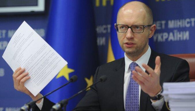 Визит Арсения Яценюка в Латвию отменен