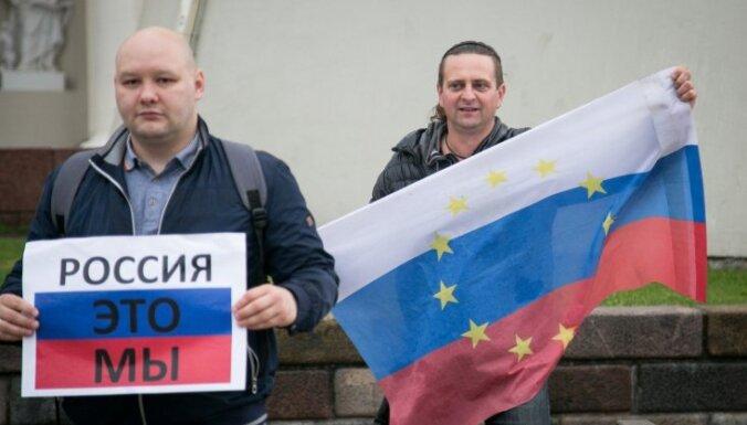 В Вильнюсе прошел митинг протеста российской оппозиции: Россия— это мы