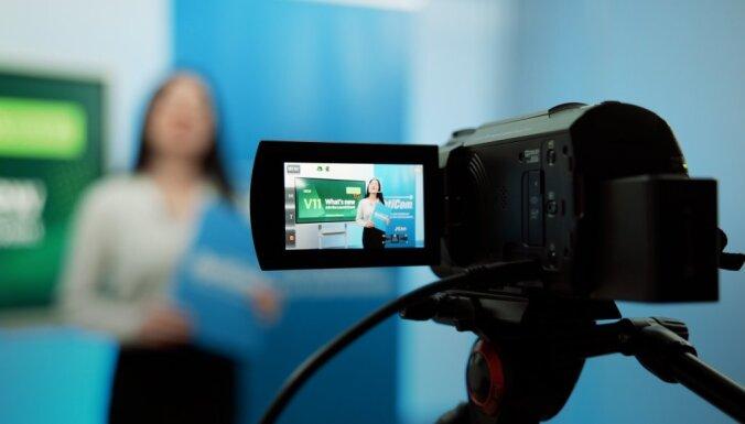 Масштабный отраслевой форум в 48-й раз соберет латвийских ИТ-специалистов