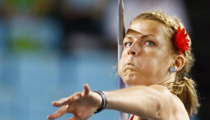 Ar 24 Latvijas sportistu līdzdalību Cīrihē sākas Eiropas čempionāts vieglatlētikā