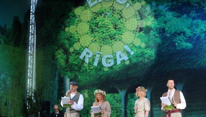 На время празднования Лиго в Риге закроют набережную 11 Ноября