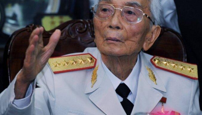 В 102 года умер самый знаменитый вьетнамский полководец