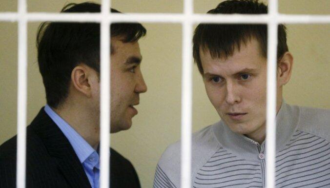 Для задержанных на Украине россиян требуют пожизненного срока