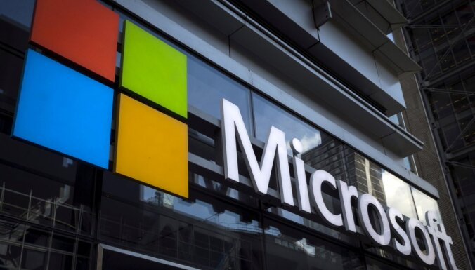 ФАС России возбудила дело против Microsoft