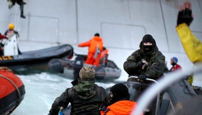 "Голландия подает на Россию в суд за ""Арктик Санрайз"""