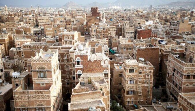Йемен запустил баллистическую ракету по Саудовской Аравии