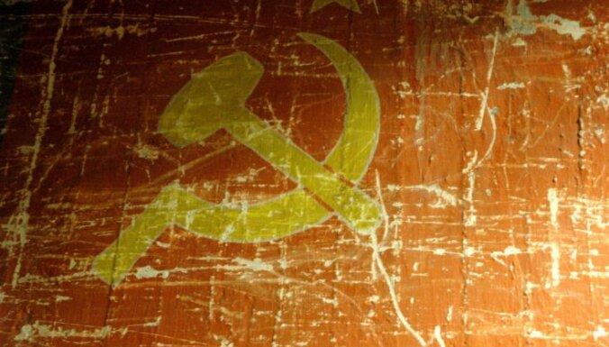 Опрос: о распаде СССР сожалеют 57% россиян