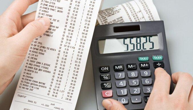 С июля 2019 года число участников чековой лотереи сократилось на 54,3%