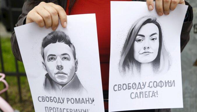 Мать Софьи Сапеги сообщила о продлении домашнего ареста дочери